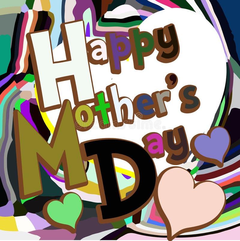 Ευχετήρια κάρτα ημέρας της ζωηρόχρωμης μητέρας με τα λουλούδια διανυσματική απεικόνιση