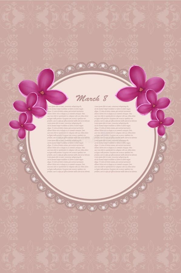 Ευχετήρια κάρτα με την πασχαλιά άνοιξη διανυσματική απεικόνιση