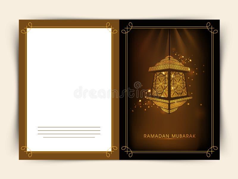 Ευχετήρια κάρτα με τον αραβικό λαμπτήρα για τον εορτασμό Ramadan Kareem ελεύθερη απεικόνιση δικαιώματος