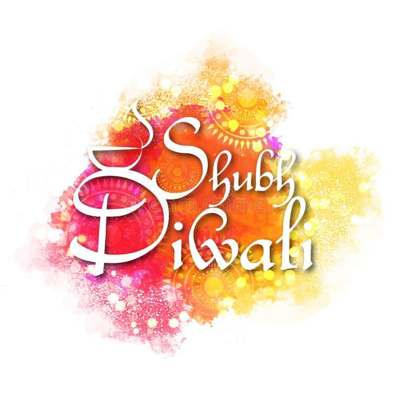 Ευχετήρια κάρτα με το κείμενο Hindi για τον εορτασμό Diwali διανυσματική απεικόνιση