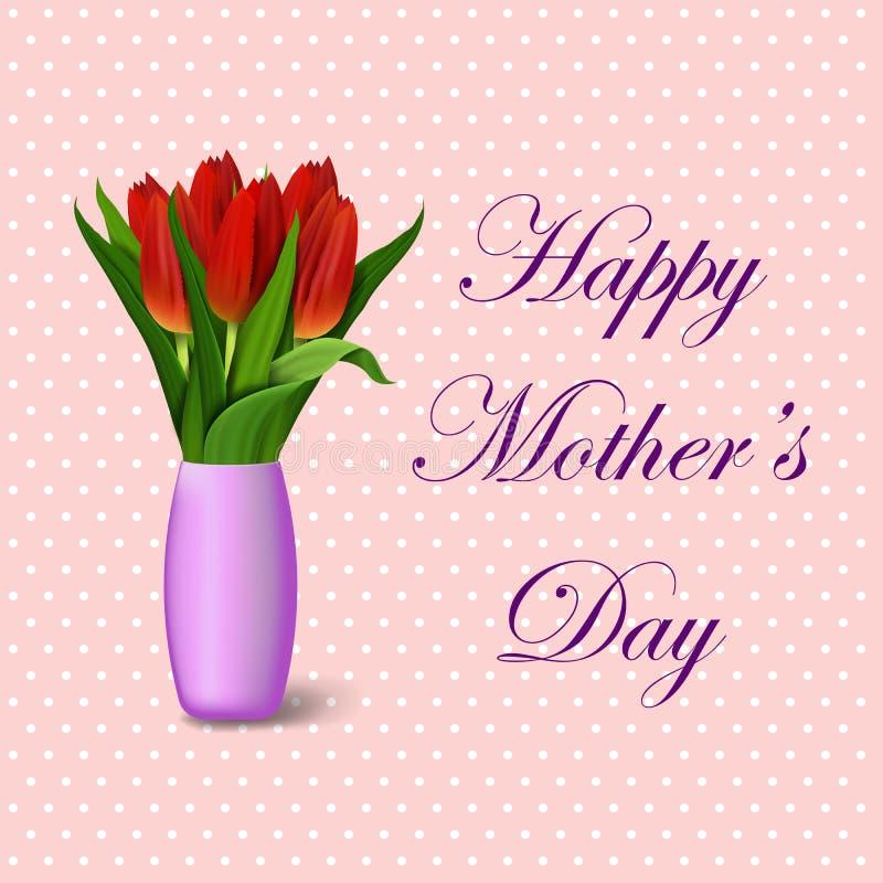Ευχετήρια κάρτα μια ανθοδέσμη των λουλουδιών για την ημέρα της μητέρας Διανυσματική απεικόνιση ημέρας της ευτυχούς μητέρας διανυσματική απεικόνιση