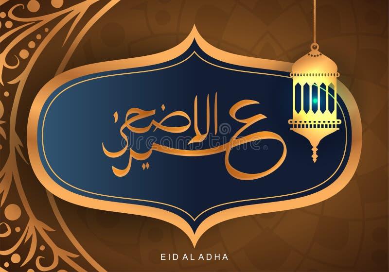Ευχετήρια κάρτα πολυτέλειας adha Al Eid, έμβλημα, σχέδιο αφισών με την αραβική καλλιγραφία και φανάρι ελεύθερη απεικόνιση δικαιώματος