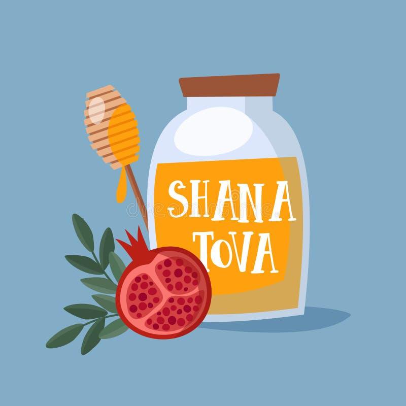 Ευχετήρια κάρτα της Shana Tova, πρόσκληση για το εβραϊκό νέο έτος Rosh Hashanah Βάζο του Mason με το μέλι, και φρούτα ροδιών διανυσματική απεικόνιση