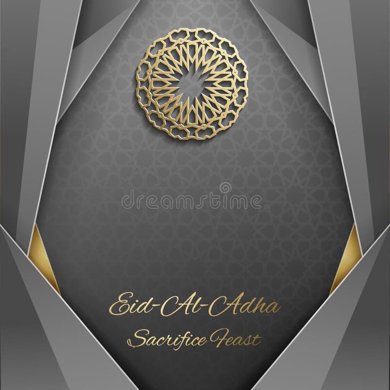 Ευχετήρια κάρτα του Μουμπάρακ Eid με την ισλαμική διακόσμηση, διανυσματικό αραβικό σχέδιο προτύπων σχεδίου ελεύθερη απεικόνιση δικαιώματος