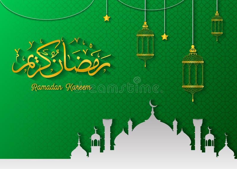 Ευχετήρια κάρτα του Kareem Ramadan με το μουσουλμανικό τέμενος και το κρεμώντας φανάρι ελεύθερη απεικόνιση δικαιώματος