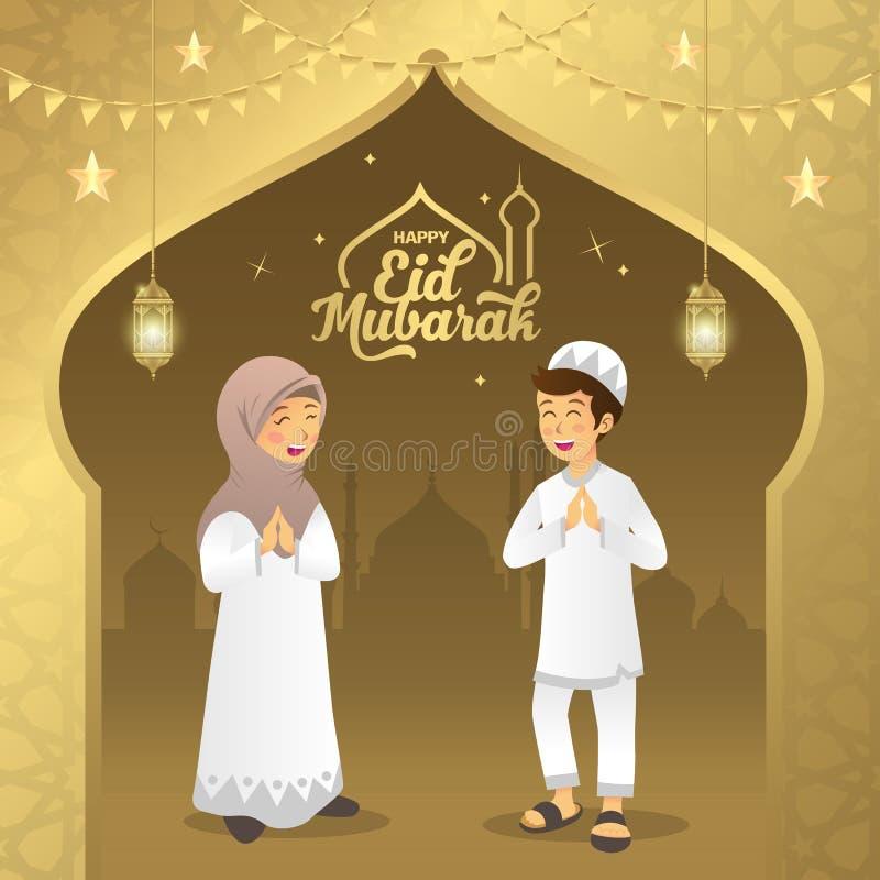 Ευχετήρια κάρτα του Mubarak Eid Μουσουλμανικά παιδιά κινούμενων σχεδίων που ευλογούν το Al Eid fitr στο χρυσό υπόβαθρο r απεικόνιση αποθεμάτων