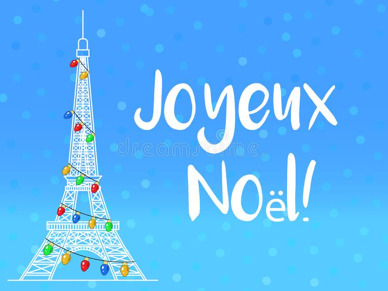 Ευχετήρια κάρτα Χριστουγέννων στη Γαλλία Πύργος του Άιφελ με τις γιρλάντες και τα πυροτεχνήματα απεικόνιση αποθεμάτων
