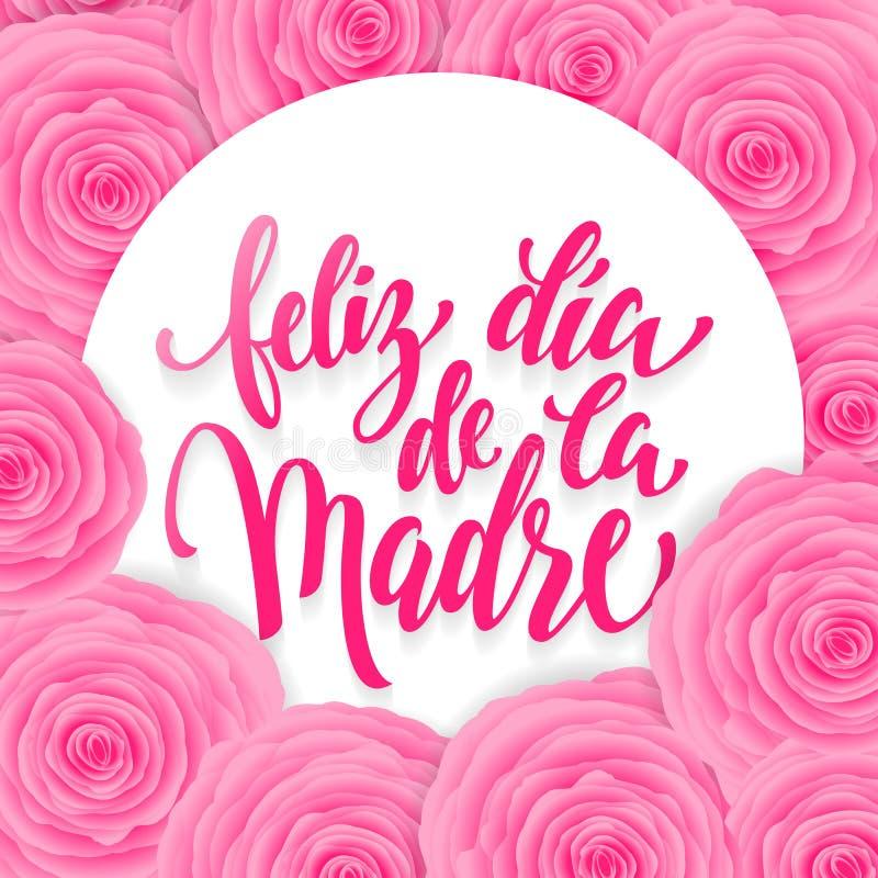 Ευχετήρια κάρτα de Madre dia Feliz Ρόδινο κόκκινο floral σχέδιο απεικόνιση αποθεμάτων