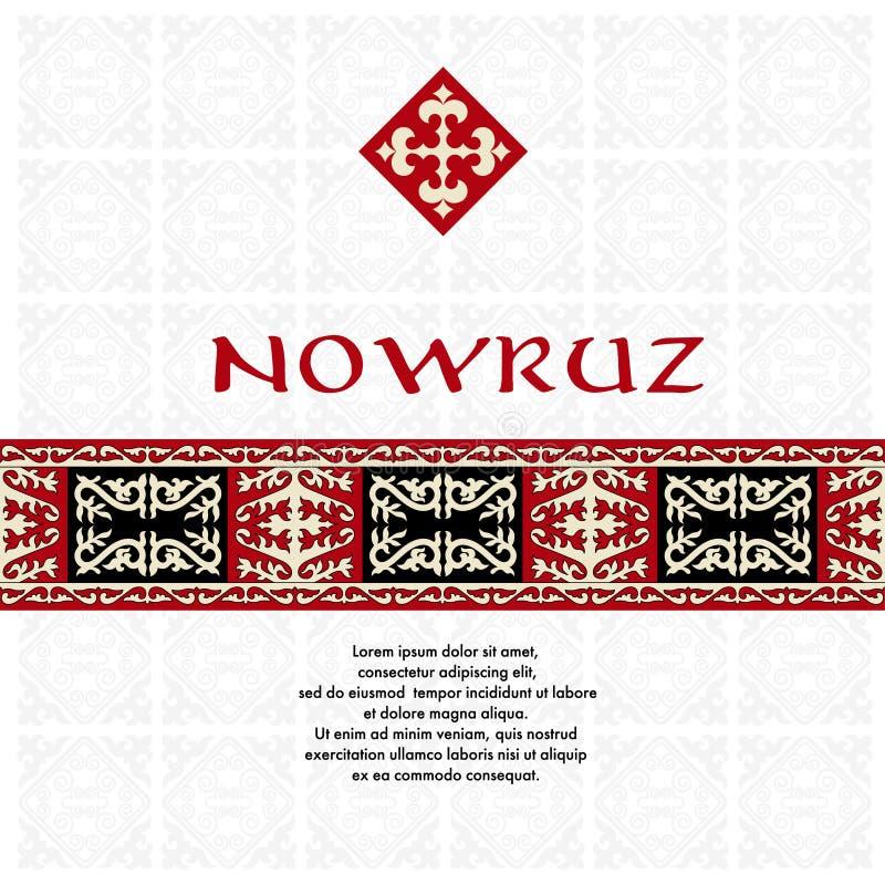Ευχετήρια κάρτα Nowruz ελεύθερη απεικόνιση δικαιώματος