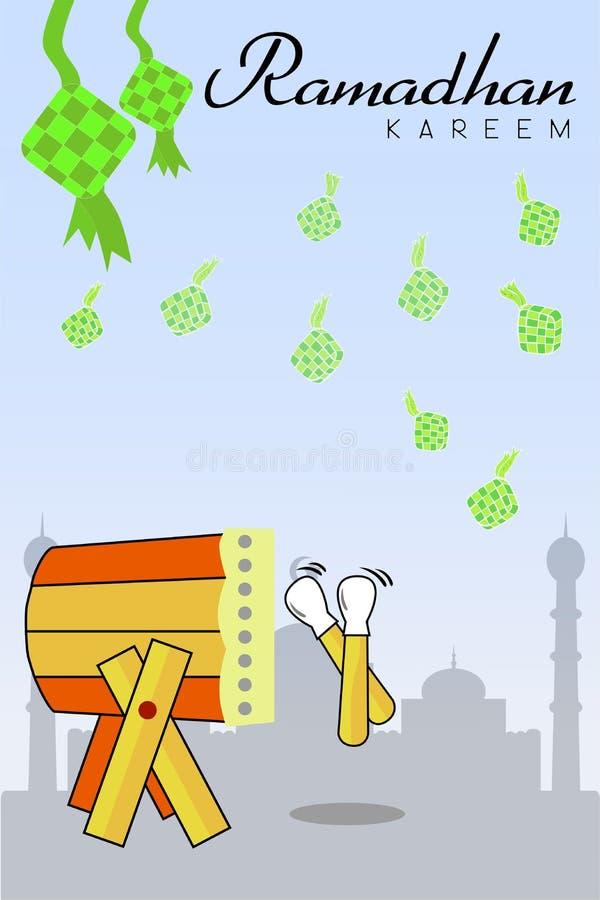 Ευχετήρια κάρτα - Ramadhan Kareem απεικόνιση αποθεμάτων