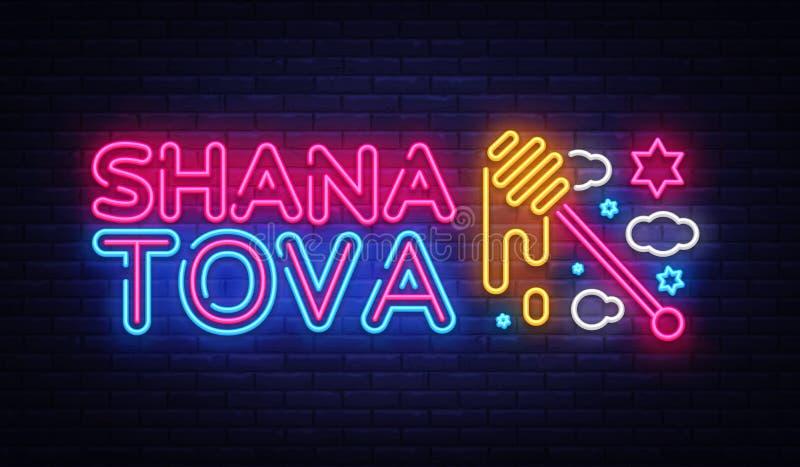 Ευχετήρια κάρτα Rosh hashanah, πρότυπο σχεδίου, διανυσματική απεικόνιση Έμβλημα νέου ευτυχές εβραϊκό νέο έτος Κείμενο χαιρετισμού διανυσματική απεικόνιση