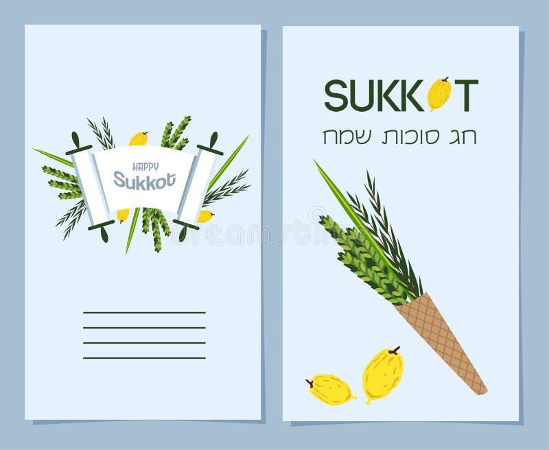 Ευχετήριες κάρτες για τις εβραϊκές διακοπές Sukkot ευτυχής στα εβραϊκά απεικόνιση αποθεμάτων