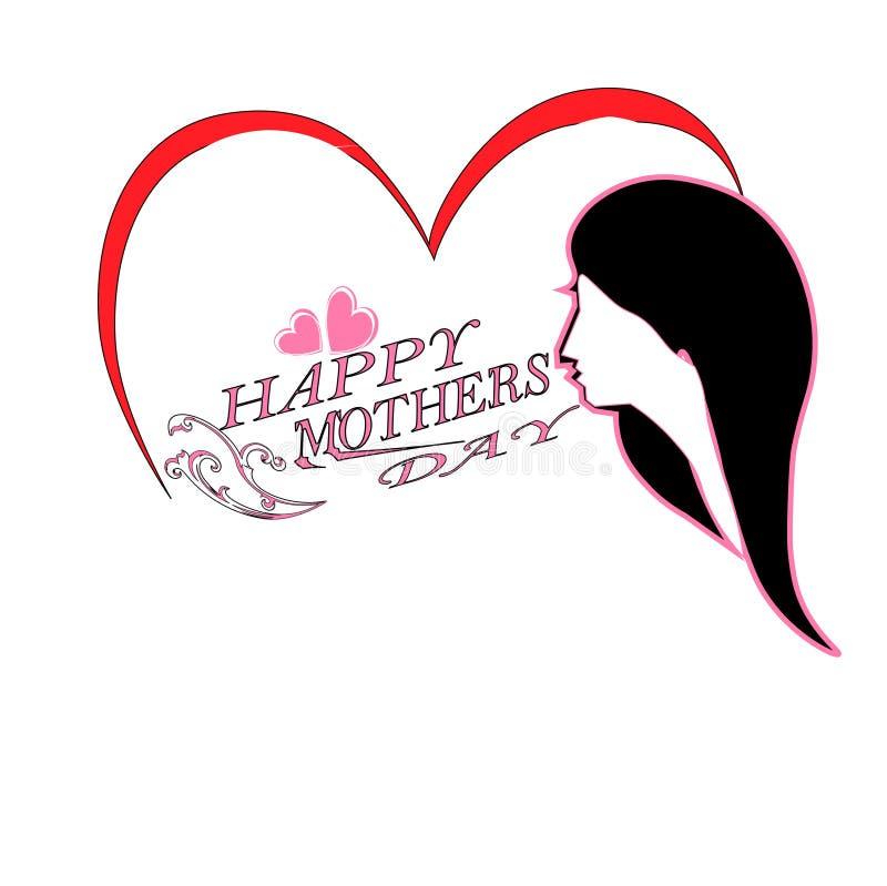 Ευχετήριες κάρτες ημέρας της παγκόσμιας μητέρας διανυσματική απεικόνιση