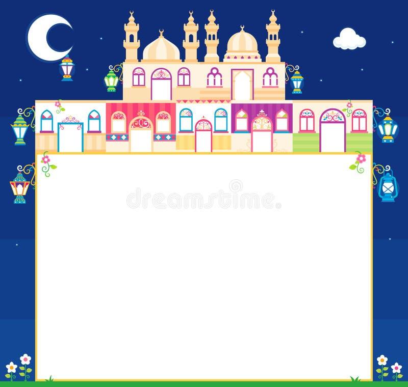 Ευλογημένο Ramadan διανυσματική απεικόνιση