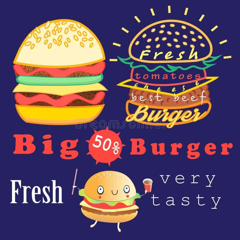 Εύγευστα μεγάλα burgers διανυσματική απεικόνιση