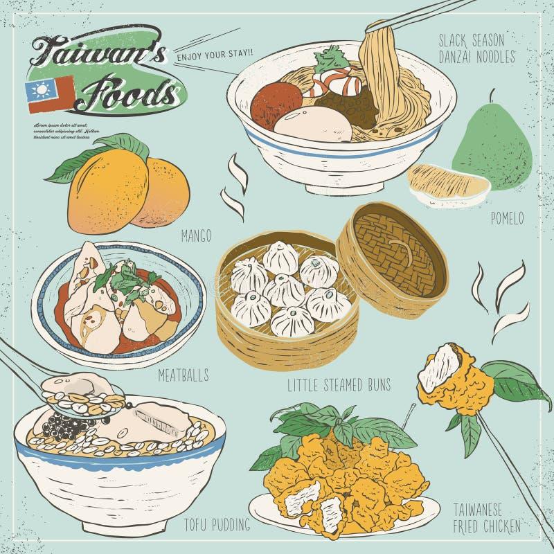 Εύγευστη συλλογή πρόχειρων φαγητών της Ταϊβάν ελεύθερη απεικόνιση δικαιώματος