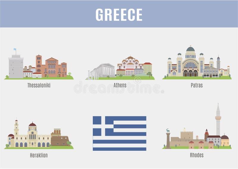 Ελλάδα ελεύθερη απεικόνιση δικαιώματος