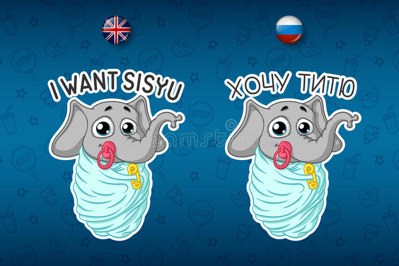 Ελέφαντες αυτοκόλλητων ετικεττών Θέλω το sisyu Soother στο στόμα Μεγάλο σύνολο αυτοκόλλητων ετικεττών στις αγγλικές και ρωσικές γ ελεύθερη απεικόνιση δικαιώματος