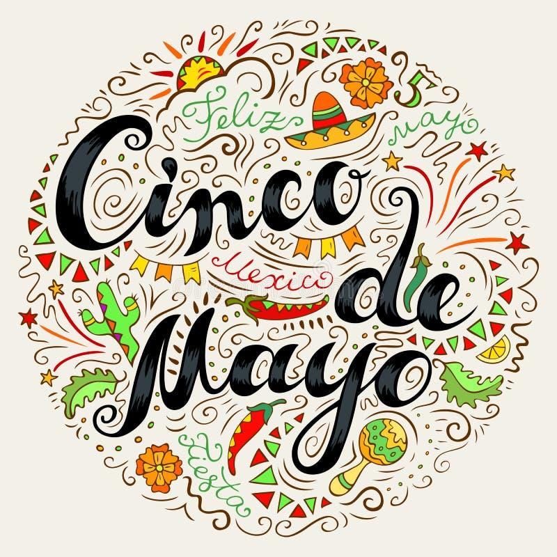 Ελεύθερη εγγραφή Cinco de Mayo και διακοσμητικά στοιχεία ελεύθερη απεικόνιση δικαιώματος