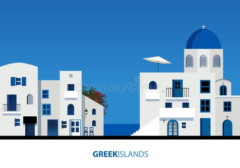 ελληνικά νησιά Άποψη της χαρακτηριστικής ελληνικής αρχιτεκτονικής νησιών στο μπλε διανυσματική απεικόνιση