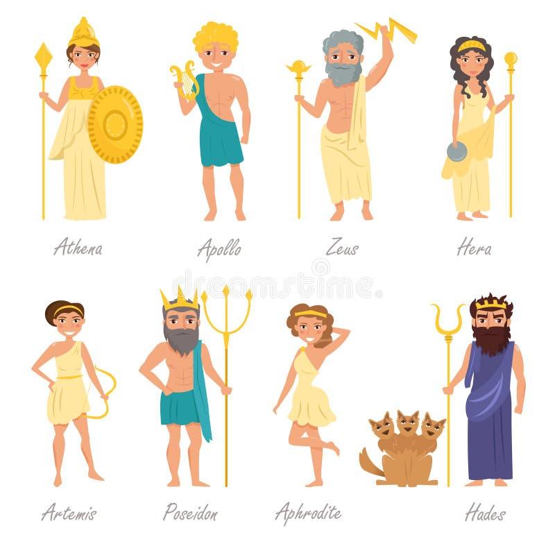 Ελληνικοί Θεοί επίπεδος διανυσματική απεικόνιση