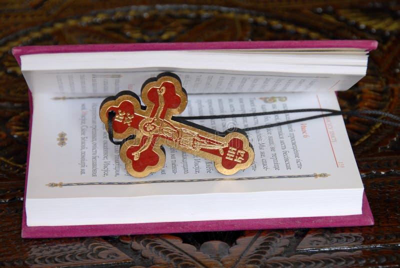 ζωή θρησκευτική στοκ φωτογραφίες με δικαίωμα ελεύθερης χρήσης