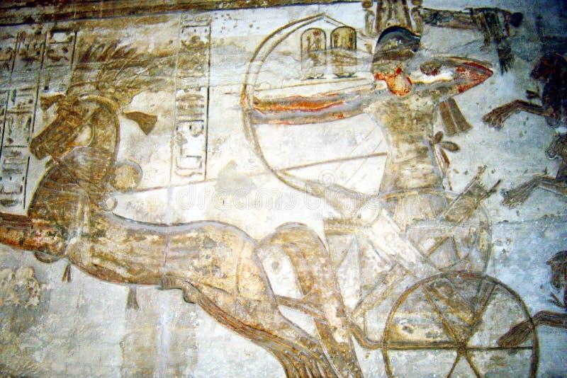 Ζωγραφική Ramses στοκ εικόνα με δικαίωμα ελεύθερης χρήσης