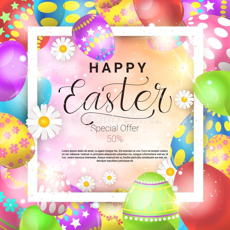Ζωηρόχρωμη απόδειξη ευχετήριων καρτών πώλησης Πάσχας για τις εποχιακές εκπτώσεις ανοίξεων διανυσματική απεικόνιση