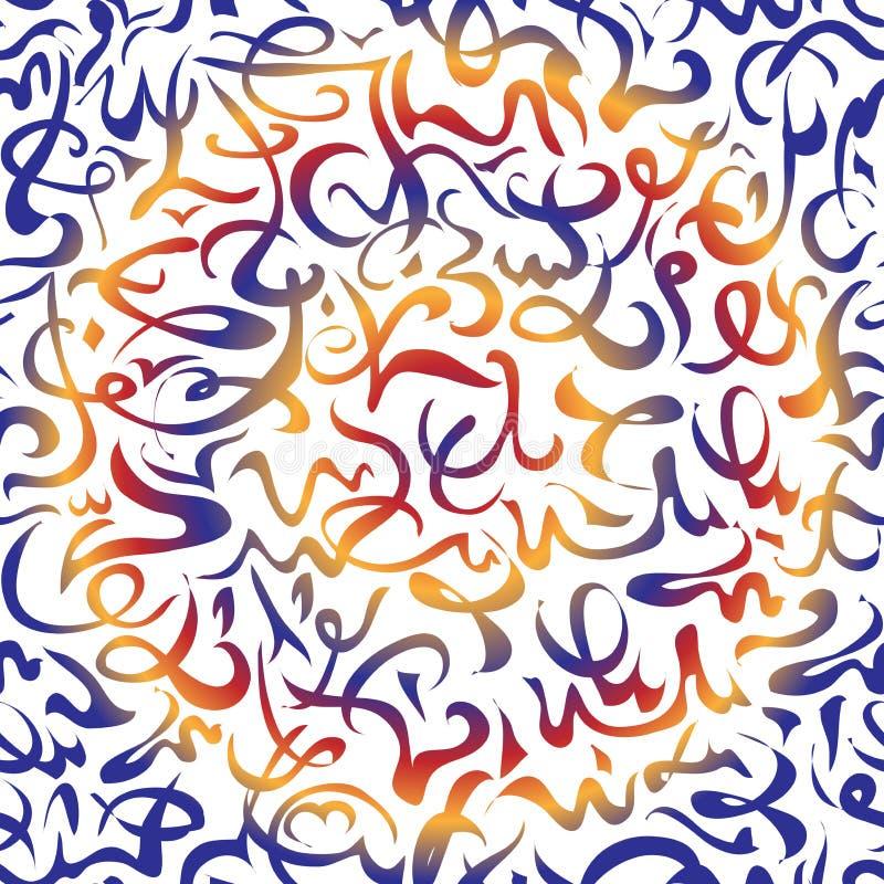 ζωηρόχρωμη αραβική καλλιγραφία σχεδίων διακοσμήσεων κλίσης απεικόνιση αποθεμάτων