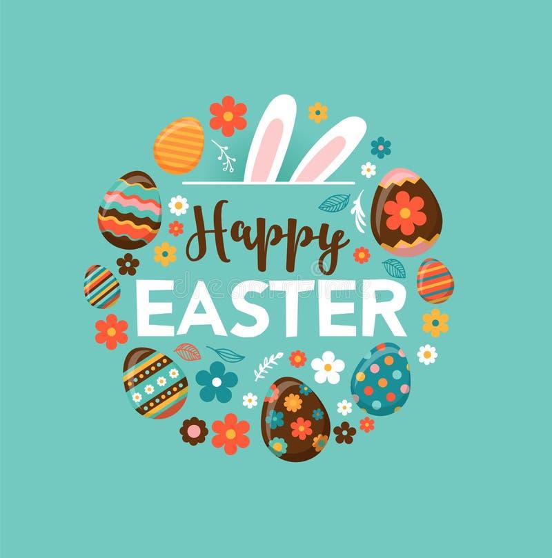 Ζωηρόχρωμη ευτυχής ευχετήρια κάρτα Πάσχας με το κουνέλι, το λαγουδάκι και το κείμενο απεικόνιση αποθεμάτων