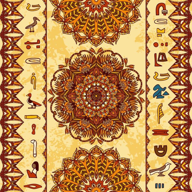 Ζωηρόχρωμη διακόσμηση της Αιγύπτου με αρχαία αιγυπτιακά hieroglyphs και περίκομψο mandala με τη γεωμετρική διακόσμηση στο ηλικίας απεικόνιση αποθεμάτων