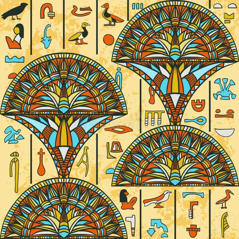 Ζωηρόχρωμη διακόσμηση της Αιγύπτου με αρχαία αιγυπτιακά hieroglyphs στο ηλικίας υπόβαθρο εγγράφου, ελεύθερη απεικόνιση δικαιώματος
