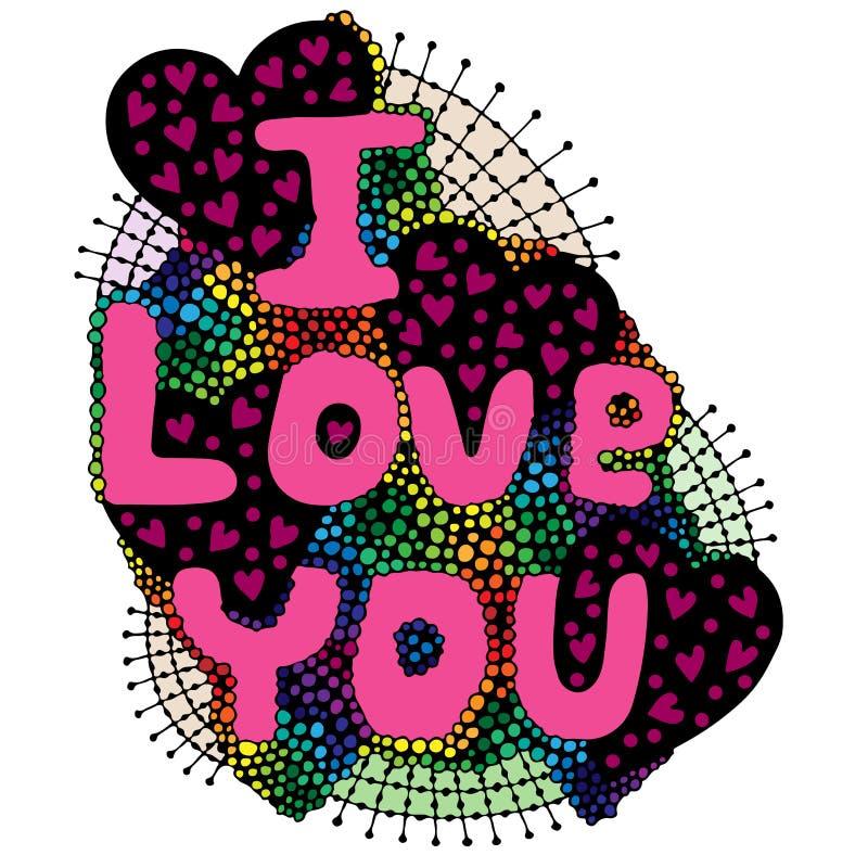 Ζωηρόχρωμη διανυσματική εγγραφή λέξης σ' αγαπώ με την καρδιά διανυσματική απεικόνιση