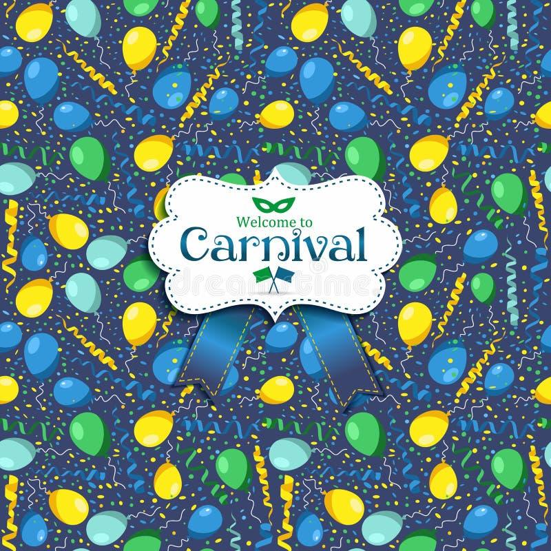 Ζωηρόχρωμο άνευ ραφής σχέδιο μπαλονιών ηλίου r Ύφος καρναβαλιού, γιορτή γενεθλίων διανυσματική απεικόνιση