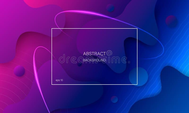 Ζωηρόχρωμο αφηρημένο υπόβαθρο με τις γεωμετρικές μορφές ελεύθερη απεικόνιση δικαιώματος