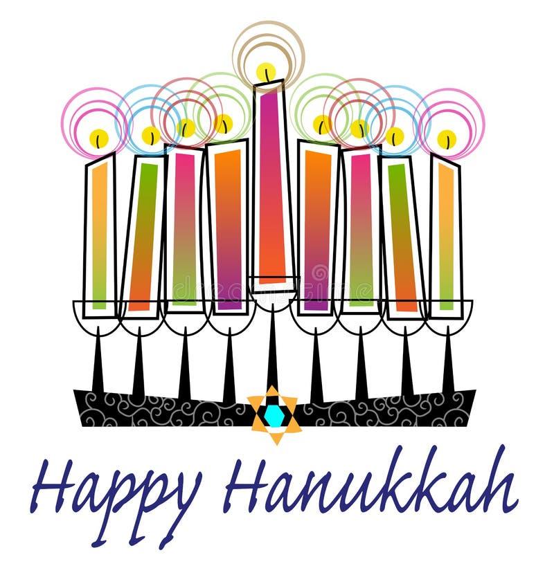 Ζωηρόχρωμο ευτυχές Hanukkah διανυσματική απεικόνιση