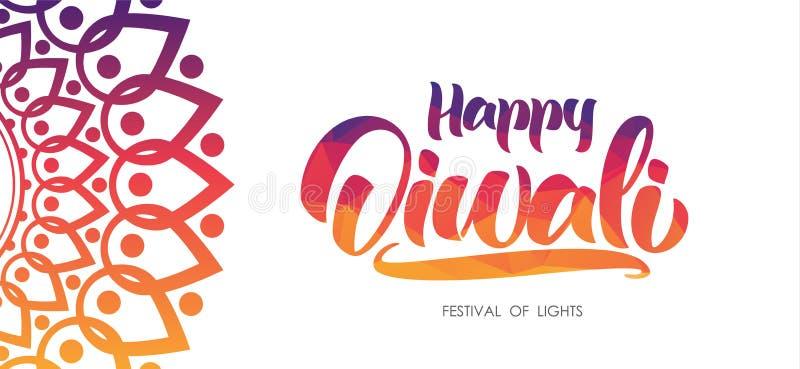 Ζωηρόχρωμο ινδικό υπόβαθρο χαιρετισμού με τη χειρόγραφη εγγραφή ευτυχούς Diwali επίσης corel σύρετε το διάνυσμα απεικόνισης απεικόνιση αποθεμάτων