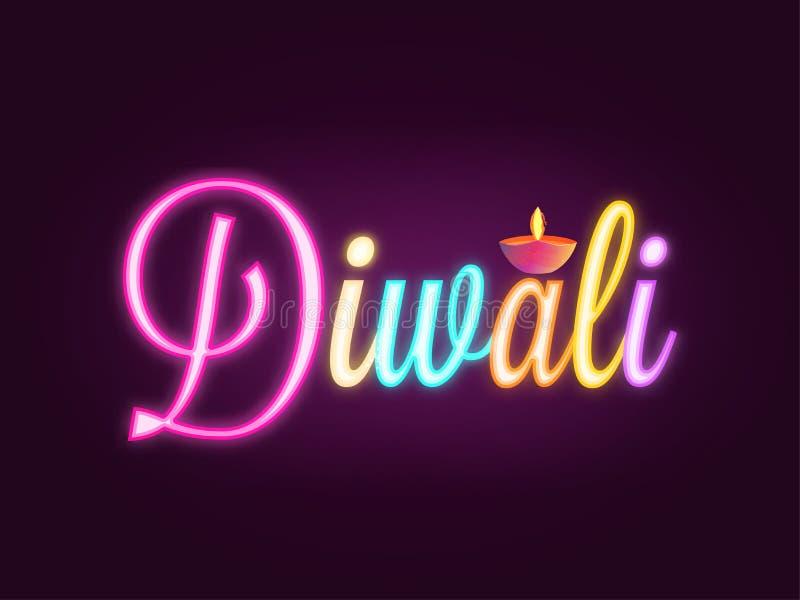 Ζωηρόχρωμο κείμενο Diwali νέου στο καφετί υπόβαθρο με το φωτισμένο ο ελεύθερη απεικόνιση δικαιώματος