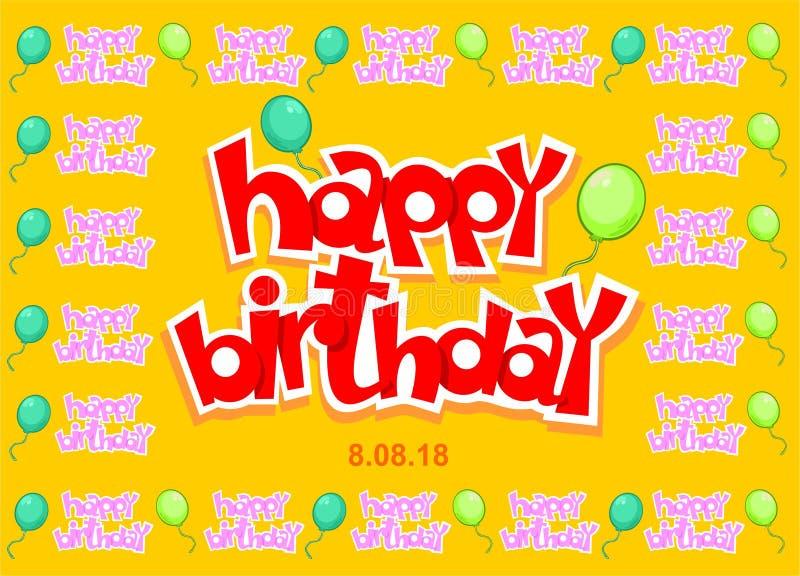 Ζωηρόχρωμο πρότυπο πρόσκλησης γιορτής γενεθλίων διανυσματική απεικόνιση