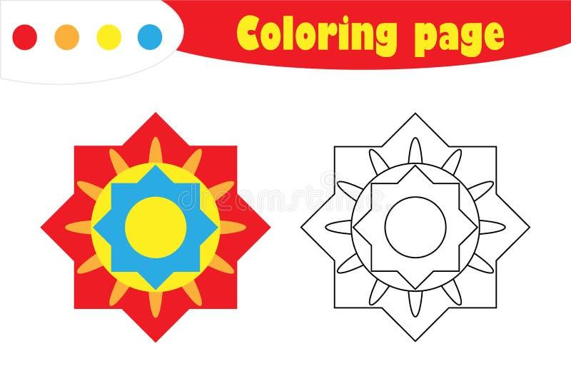 Ζωηρόχρωμο mandala στο ύφος κινούμενων σχεδίων, χρωματίζοντας σελίδα, παιχνίδι εγγράφου εκπαίδευσης άνοιξη για την ανάπτυξη των π διανυσματική απεικόνιση
