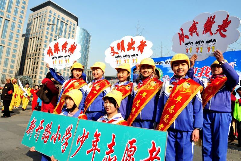 Ημέρα ανοχής στο Πεκίνο Κίνα στοκ φωτογραφίες