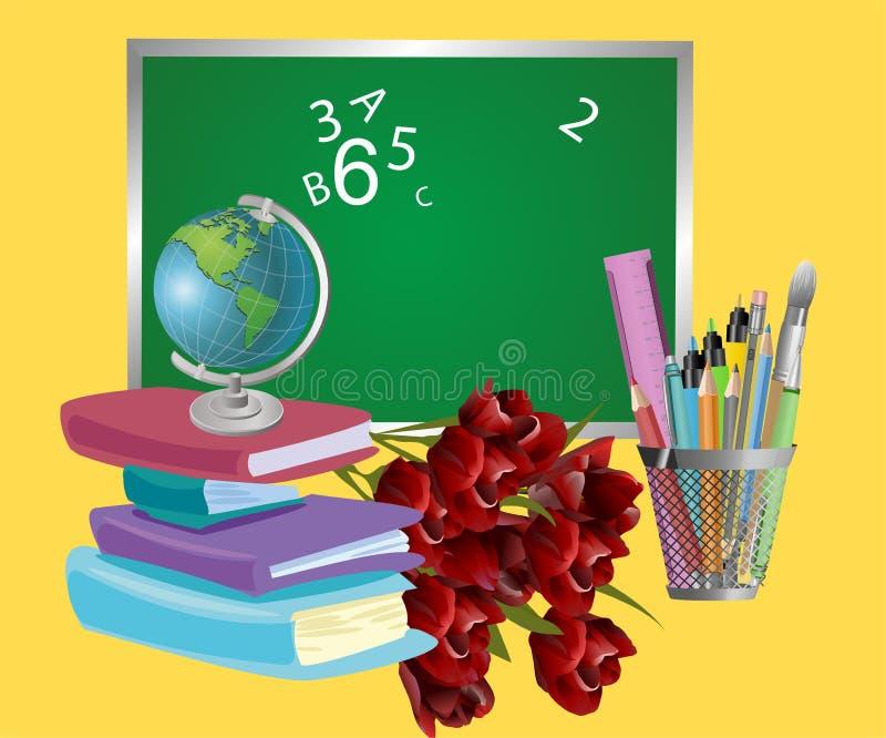 Ημέρα δασκάλου, διανυσματική απεικόνιση