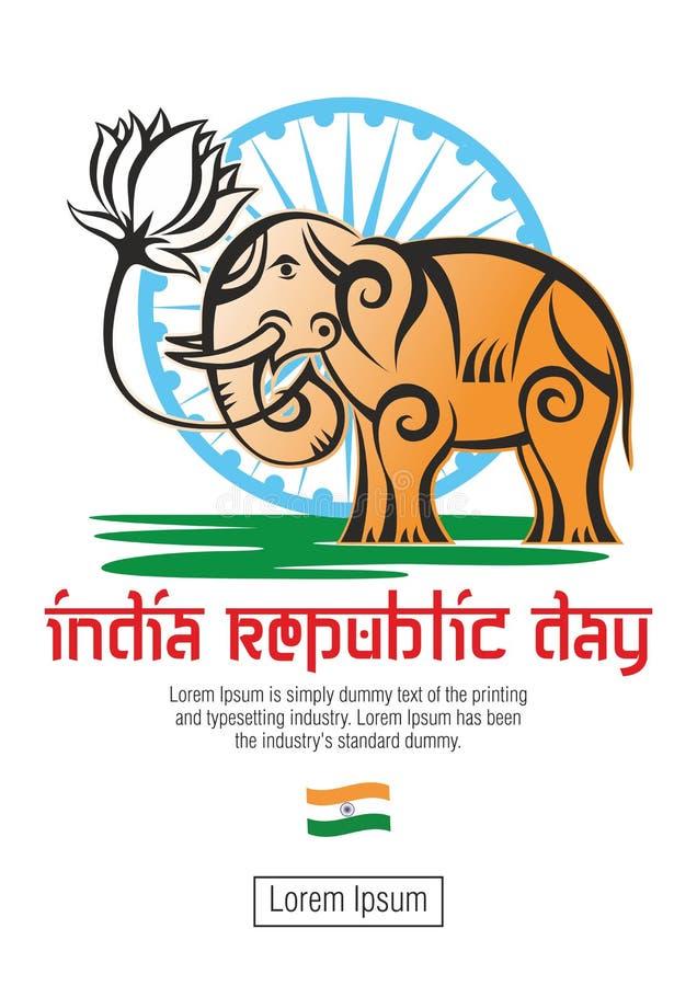 Ημέρα Δημοκρατίας της Ινδίας ελεύθερη απεικόνιση δικαιώματος