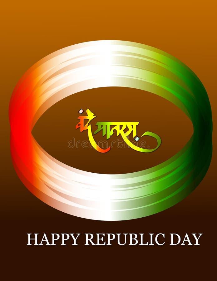 Ημέρα Δημοκρατίας στοκ εικόνες