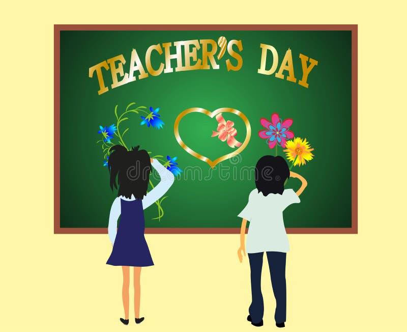 Ημέρα ο δάσκαλος ελεύθερη απεικόνιση δικαιώματος