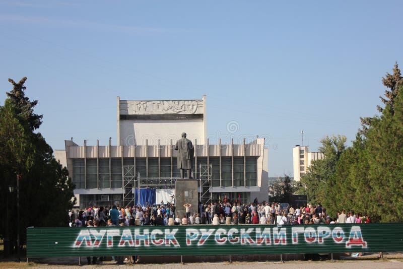 Ημέρα πόλεων σε Luhansk στοκ φωτογραφίες με δικαίωμα ελεύθερης χρήσης