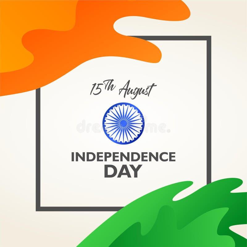 Ημέρα της ανεξαρτησίας της Ινδίας 15 Αυγούστου με το πλαίσιο μεταξύ της σημαίας Για την αφίσα, το έμβλημα και το χαιρετισμό r ελεύθερη απεικόνιση δικαιώματος