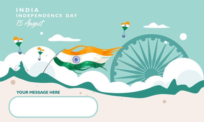 Ημέρα της ανεξαρτησίας της Ινδίας Πρότυπο 15 Αυγούστου ευχετήριων καρτών, εμβλημάτων και αφισών Ινδική σημαία που κυματίζει στο τ διανυσματική απεικόνιση