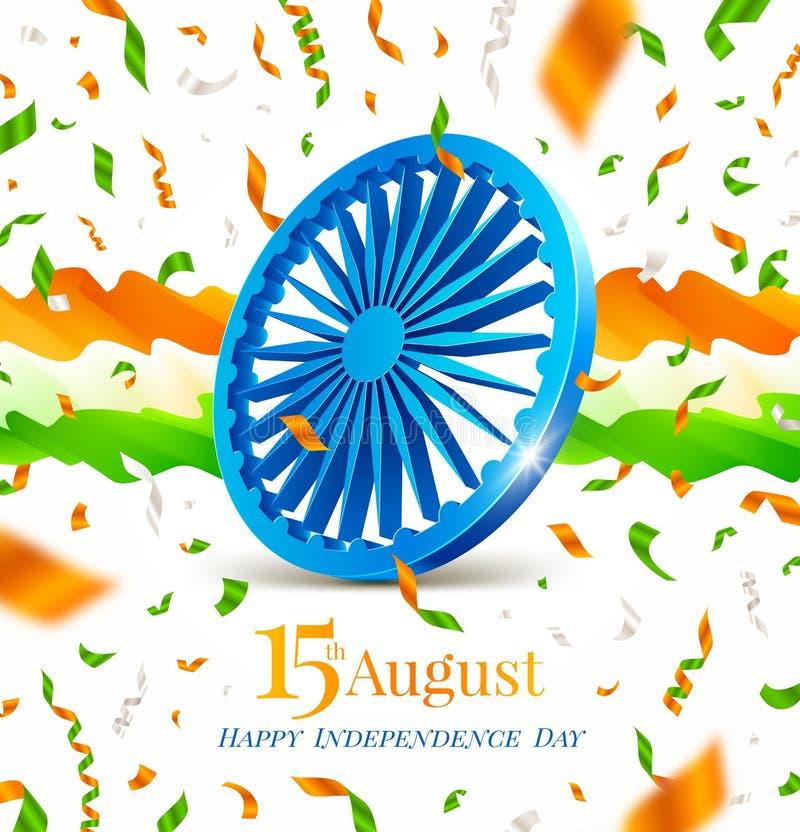 Ημέρα της ανεξαρτησίας της Ινδίας Ρόδα Ashoka, αφηρημένα κύματα ροής και κομφετί στα χρώματα της ινδικής εθνικής σημαίας ελεύθερη απεικόνιση δικαιώματος