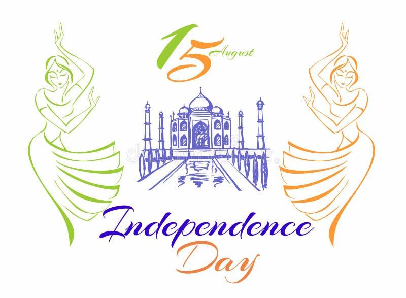 Ημέρα της ανεξαρτησίας της Ινδίας χαιρετισμός καλή χρονιά καρτών του 2007 Χορεύοντας ινδικά κορίτσια mahal παλάτι taj επίσης core ελεύθερη απεικόνιση δικαιώματος